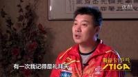 斯帝卡V乒乓第46期 金牌教练李隼 执教秘籍