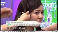 超清爽心机发型 韩式无刘海编发教程_标清