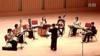 Achilleas Sourlas,  'Music for Sizhu Ensemble' (2012)