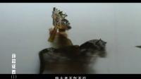 喀左皮影戏《薛超征西》 01