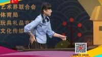 少年组一等奖:评书故事《红色小歌仙——张锦辉》(漳平三中)