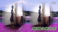 江南柳<放两个视频>5
