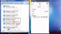 【骑牛去金星】iphone5s如何设置桌面视频(vwallpaper2)