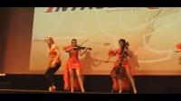euphoria string trio
