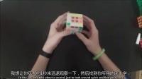 【iCube字幕组】4x4提速教程 - Kevin Costello III