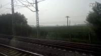 跟我一起坐火车 2