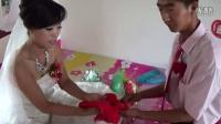 康立学结婚录像再续(20140708)