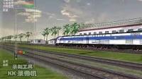 【屌校长】微软模拟火车国内线路试运转
