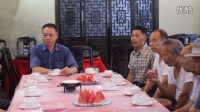 2014原353部队湖南怀化籍部分战友聚会纪实下集