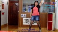 zhanghongaaa自编自拍  最新大众化街舞教学版 原创