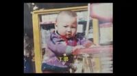 绥德田庄2014第十六集(童年)
