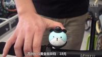 乃兴n+1黄金鼠及咖啡杯铃铛视频