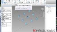 马钢工程技术集团-沈凯-Revit构件在异形曲面做无缝衔接的效果