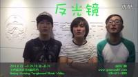 2014北京长城森林艺术节宣传片-明星版