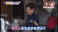 日本综艺 日本太太好吃经 2014-08-02