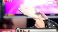 张柏芝谢霆锋同赴韩国 复合有戏了吗? SMG新娱乐在线 20140805 标清