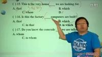 【初三英语】:(2)语言知识总汇之:定语从句第二段