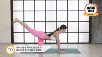 韩国权陶艺电视瑜伽-瘦腿篇 lesson 1