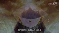 【新番速递】02「斩·赤红之瞳!」[TV]