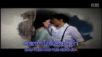 泰国歌曲2   bie 毕苏格力