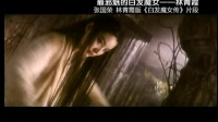 """金榜单:《白发魔女传》范冰冰 片场被""""打脸"""""""
