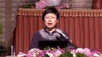 祭祖的意义 (刘余莉教授)2014.08.09 香港中元祭祖超荐系念法会