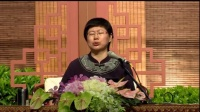 深入群书治要,认识传统文化-刘余莉教授2014-08-09香港中元法会