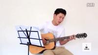 吉他弹唱《最长的电影》(运百和)佐佑时光乐社
