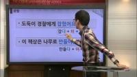 博乐韩国语3-5