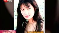 吴镇宇太太首度神秘现身 SMG新娱乐在线 20140811 标清