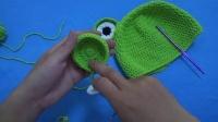 怡娘手编第27集--青蛙帽子的织法 宝宝卡通帽子的织法