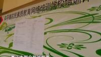 农民自己的学校之一 云南省楚雄州禄丰县和平镇农文网培学校纪实