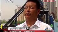 国内首座水上拆移式清淤工厂在武汉投入使用