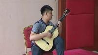 2014中国·沈阳(国际)吉他艺术节 古典吉他青年组初赛