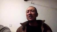 山西临县秧歌老大自我介绍