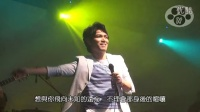 20110618楊宗緯宗於自我演唱會10如此