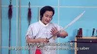 台湾功夫龙 周宝富 『百兵图』第2集 :Art of Weaponry Episode 2