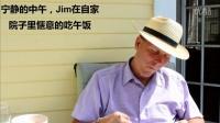 "Jim的生活-【跟Jim学英语】英语口语视频""jim's lunch"""