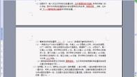 2013-2014唐山摸底生物第32题解析