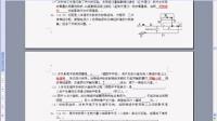 13-14唐山摸底生物第30题解析