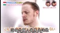 日本综艺 日本太太好吃惊 2014-08-23