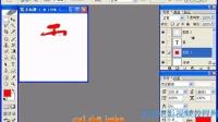 001 PS  教材制作过程 (2)_(new)