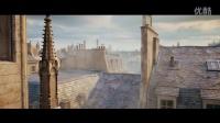 《刺客信条:大革命》GamesCom最新预告