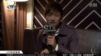 皇室娛樂歌手 歐育齊自我介紹 《2014HIGH翻天接力會》