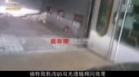 福特致胜改海拉3透镜视频效果
