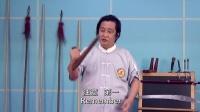 台湾功夫龙 周宝富 『百兵图』第4集 :Art of Weaponry Episode 4