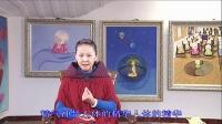 韩金英讲《西游记金丹揭秘》序言(高清)_标清