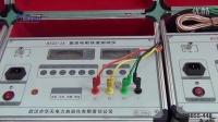 HTZZ-1A直流电阻快速测试仪