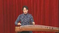 李萌古筝基础教程2.演奏姿势的基本要领