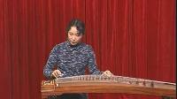 李萌古筝基础教程3.B右手的基本手型和弹奏方法